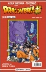 Dragon Ball Serie roja nº 213/216